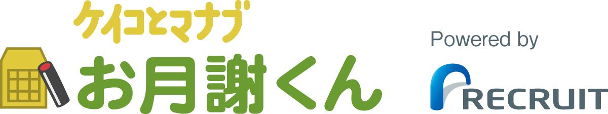 logo_ogesshakun